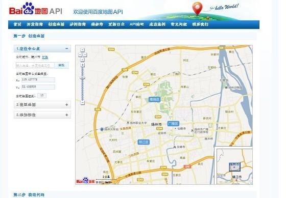 网站制作之电子地图利器; 地图定位api_百度地图api_google地图api