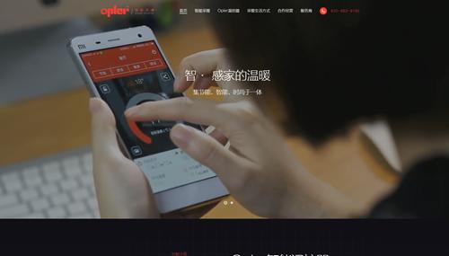 正诺(上海)节能科技